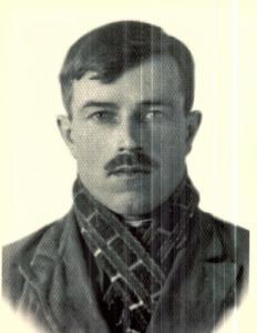 Я Ищу: Наумович Андрей 1959 г.р.