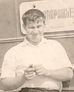 Я Ищу: Науменко Александр 1947 г.р.