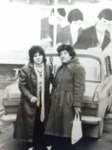 Я Ищу: Байбурина Венера 1966 г.р.