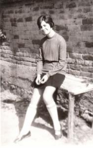 Я Ищу: Йовчева Надежда 1959 г.р.