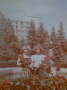 Я Ищу: Иорих Ирина 1955 г р