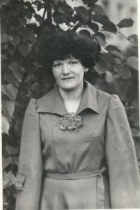 Я Ищу: Фотина Мария 1934 г.р.