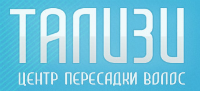Логотип ТАЛИЗИ