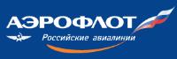 Логотип АЭРОФЛОТ-РОССИЙСКИЕ АВИАЛИНИИ