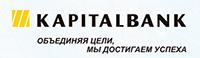 Логотип КАПИТАЛ БАНК
